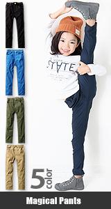 5色から選べる♪このストレッチ感、未体験の穿きごこち マジカルパンツ