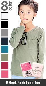 DT お肌にやさしい綿100% すっきりシルエットのVネックベーシック長袖Tシャツ