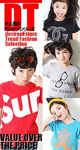 20柄から選べる♪パロディ&ロゴ&ストリート&メガネ&フェイクプリント半袖Tシャツ